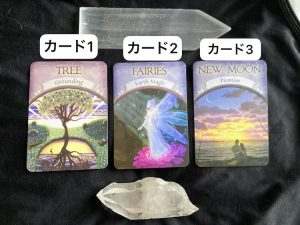 オラクルカード3枚引きの並べ方